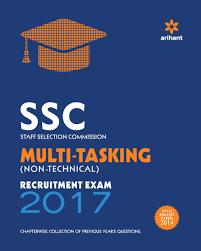 buy ssc multi tasking non technical recruitment exam 2017 book