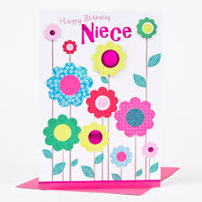 birthday card niece colourful flowers only 79p