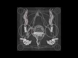 vertical photo album dead vertical angkasa misteri 2016 album grindcore