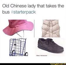 Chinese Lady Meme - old chinese lady starter packs know your meme