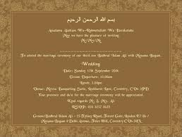 Wedding Card Matter Wedding Invitation Cards Wordings In English Image Collections