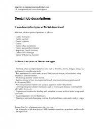 orthodontist cover letter dental hygiene cover letter sample