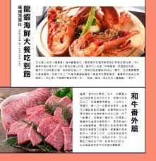 pat鑽e cuisine 非常泰國 冰雕奇緣 藍海鑽石八合一 龍蝦吃到飽5天 含稅簽