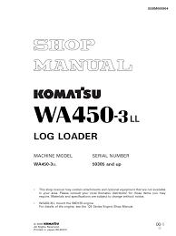 komatsu wheel loaders wa450 3 shop manual nut hardware