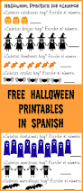 happy thanksgiving in espanol 27 best spanish rhyming words images on pinterest teaching