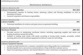 Lawn Care Resume Sample by Frac Job Description Equipment Operator Resume Sample Resume