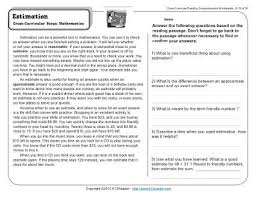 estimation 4rd grade reading comprehension worksheet