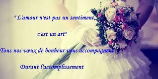 exemple voeux mariage carte félicitation mariage texte invitation mariage carte