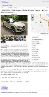 lexus wagon manual transmission for 17 000 could this 2013 volvo c30 polestar be your cool