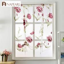 popular window treatments door buy cheap window treatments door