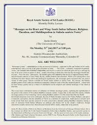 special writing paper royal asiatic society of sri lanka workshop on writing a research paper saturday 03rd october 2015