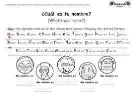 ks1 level 2 spanish greetings by maskaradelanguages teaching