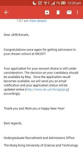 3 answers has anyone received an admission offer from hkust for