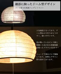 lamp tyche rakuten global market pervasive light 3 light dome