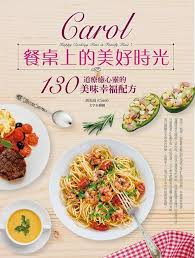 3 pi鐵es cuisine 98 best cooking images on central bank small bench