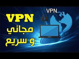 Vpn Tarumanagara الحصول على Vpn مجاني وسريع مدى الحياة Free Vpn