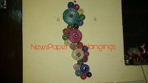 how to make newspaper wall hangings at home youtube