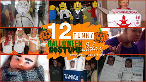 12 funny halloween costume ideas everyone should see youtube