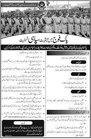 journalists jobs in pakistan newspapers urdu news jobspk pak army jobs pak army jobs pinterest army jobs