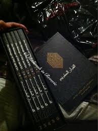 muhammad asad the message of the quran peace in a book www muslimahinreverie