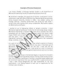 Statement Of Purpose Essay Sample Download Undergraduate Essay Examples Haadyaooverbayresort Com