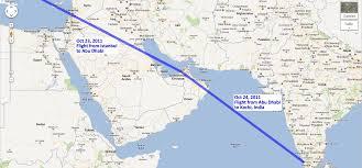 United Arab Emirates Map Traveling Bones United Arab Emirates Oct 24 2011