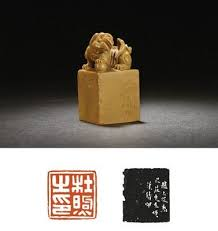 cuisiner le li钁re qing dynasty a shoushan seal for du xu by zhao zhichen