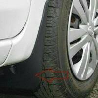 Toyota Calya Karpet Lumpur Mud Guard Aksesoris Jsl mud guard livina karpet lumpur livina otomotif
