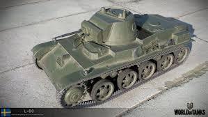 world of tanks tier 10 light tanks world of tanks new year s gift status report