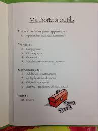 Le cahier outils questce que cest   Dans la classe de
