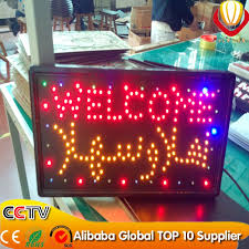 2016 alibaba express professional merry bar open sale