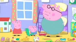 peppa pig treehouse