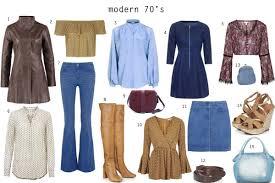 glitterofrachelandbecca 70s fashion