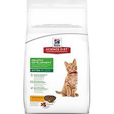 amazon com hill u0027s science diet kitten indoor chicken recipe dry