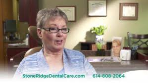 Comfort Dental Gahanna Ohio General Dentist Gahanna Stoneridge Dental Care Columbus Oh
