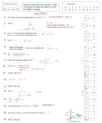 Partial Sums Worksheets Math Plane Act Hidden Message Puzzle 1