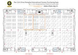 floor plan the 13th china international hosiery purchasing expo