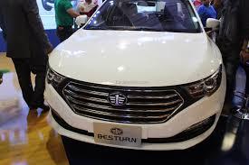 volkswagen pakistan faw b30 at pakistan auto show 2017 u2014 carspiritpk