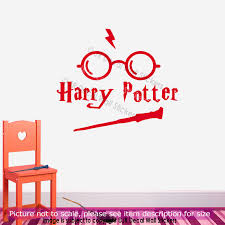 harry potter glass icon stick your custom name vinyl wall art harry potter glass icon stick personalized wall decals