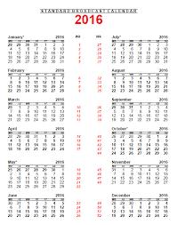 printable calendar generator 2016 2016 broadcast calendar printable blank calendar design 2018