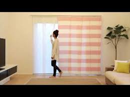 Ikea Blind Instructions Ikea Panel System Youtube