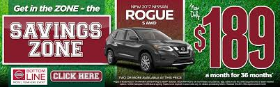 nissan rogue for lease 2017 2018 nissan new u0026 used car dealer south jersey gloucester