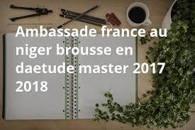 Niger 2017 2018 Bourse Cuba Au Niger Brousse Daetude En Master 2017 2018