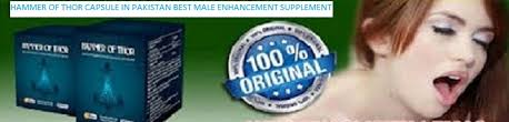 hammer of thor price in pakistan hammer of thor capsules in pakistan