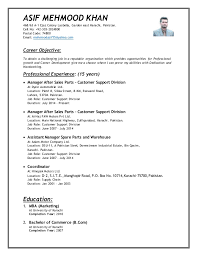 Resume For Factory Worker Orwell 39s Essay Politics And The English Language Essay In Item