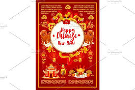 new year ornaments vector greeting card illustrations
