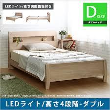Shelf Bed Frame G Balance Rakuten Global Market Palace With King Size Bed Frame