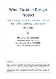 Small Wind Turbines For Home - design small scale wind turbine for home electricity generation