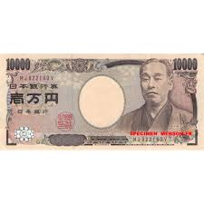 bureau de change merson jpy purchase of currencies jpy merson change