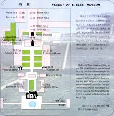 Xi An China Map by Xian Stele Forest Museum Map Xian Maps China Tour Advisors
